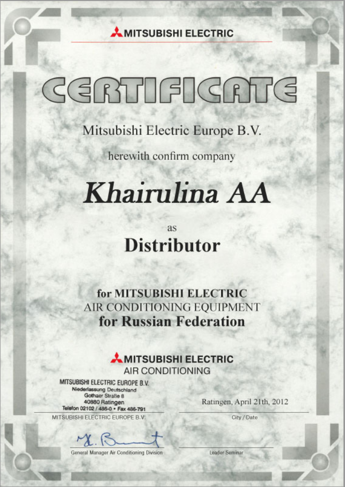 Mitsubishi-Electric-Certificate