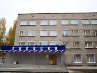 14. Отдел МВД Краснокамск