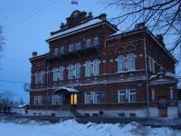 15. Администрация Кунгура