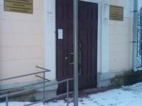 18. КГАУ Центр социальной защиты населения г. Краснокамска