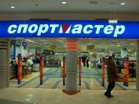 3. ООО Спортмастер