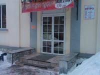 31. Ресторан Ретро